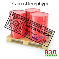 Таможенный брокер Санкт Петербург